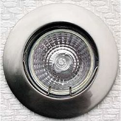 Malmbergs Downlight Md44 Satin 35W Fast Ip21 Utgår*